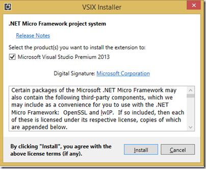 vsix_install